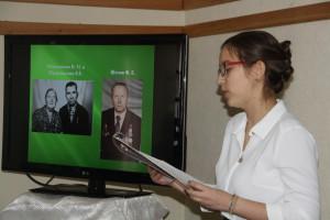 краев.конференция 2016 094 (28)