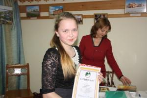 краев.конференция 2016 094 (52)