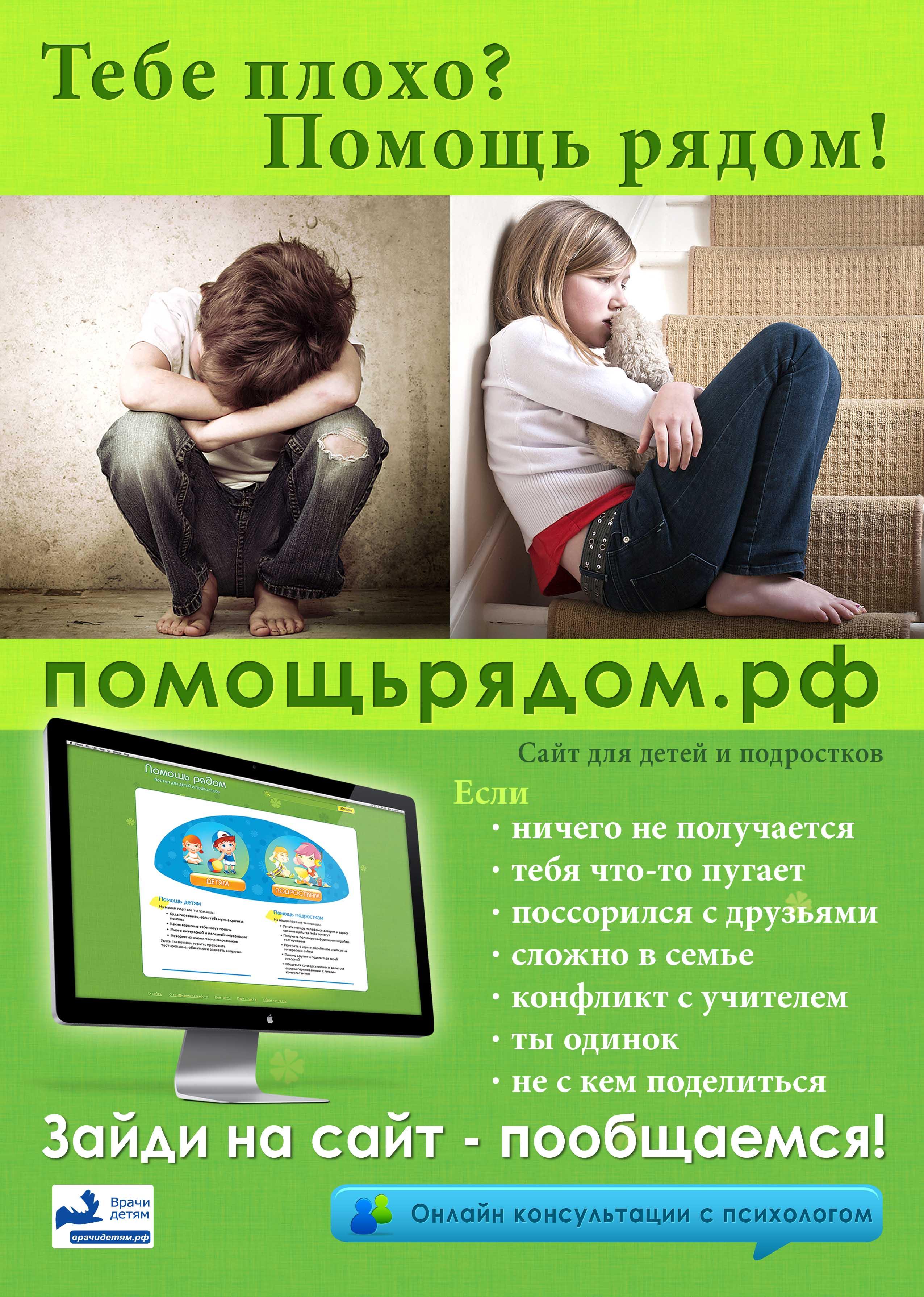 %D0%BF%D0%BE%D0%BC%D0%BE%D1%89%D1%8C Психологи, Психотерапевты И Логопеды В Санкт Петербурге